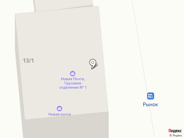 Терминал самообслуживания, КБ ПриватБанк, ПАО на карте