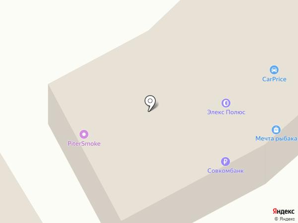 Автопоинт на карте