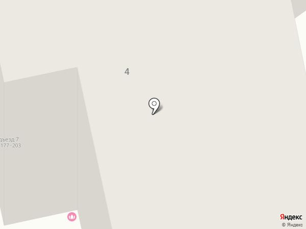 МарКо Тур на карте
