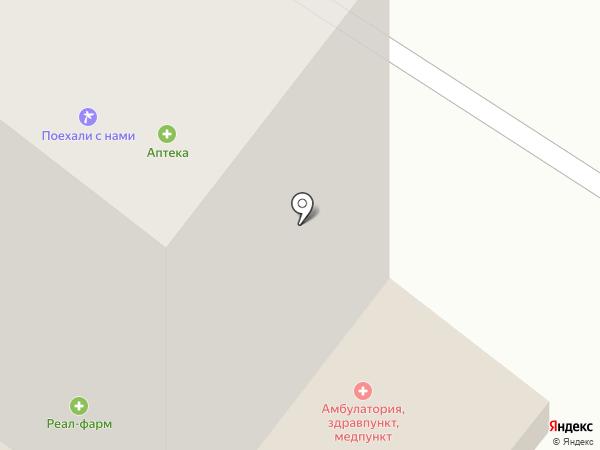 Реал-Фарм на карте