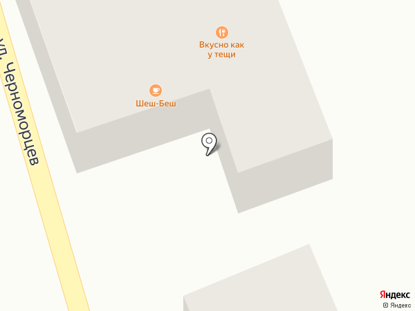 Шеш-Беш на карте
