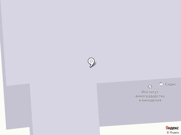 Институт виноградарства и виноделия им. В.Е. Таирова на карте