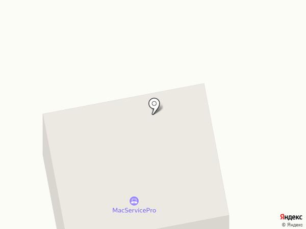 MacServicePro на карте