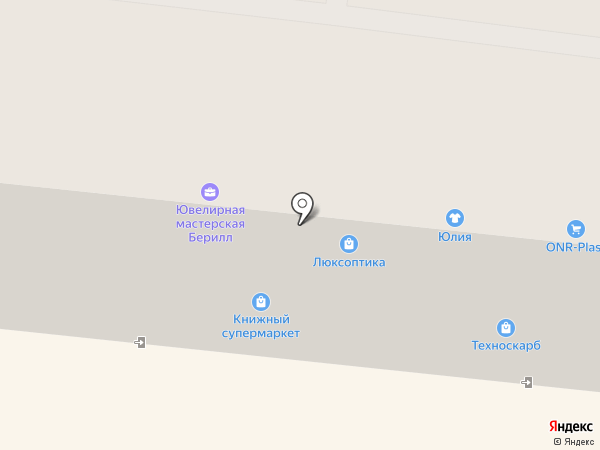 Берилл на карте