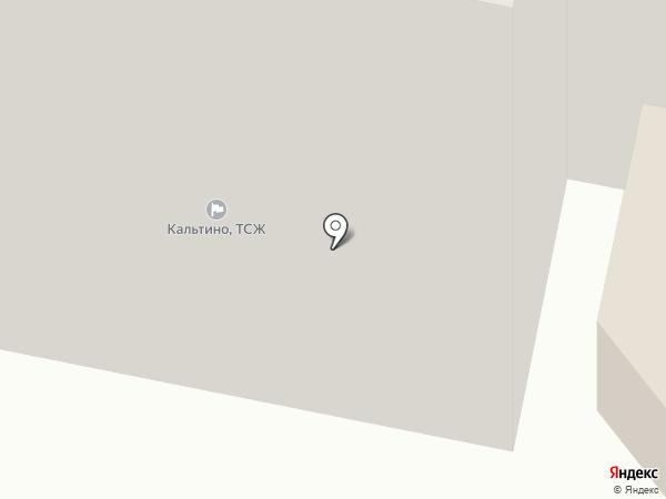 Кальтино, ТСЖ на карте