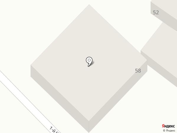 Автомойка на ул. Вернидуба на карте