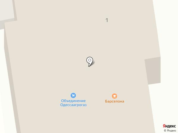 ОдессаАгрогаз на карте