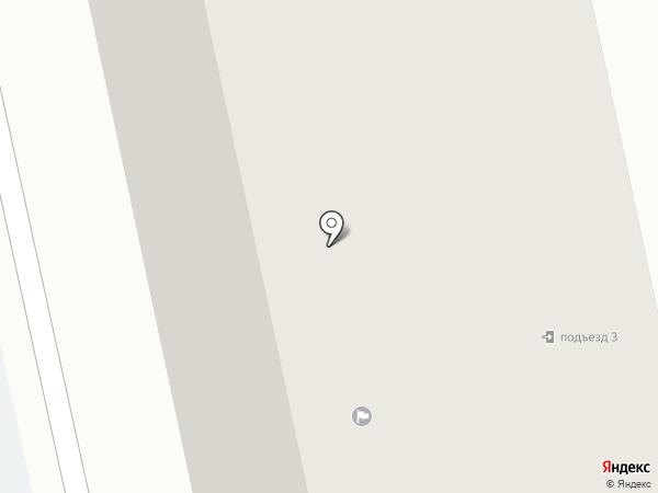 Центр технической инвентаризации и оформления недвижимости на карте