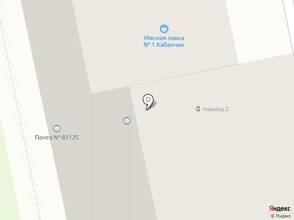 Городское отделение связи №125 на карте