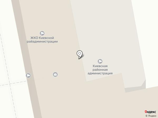 Аварийная служба Киевского района на карте