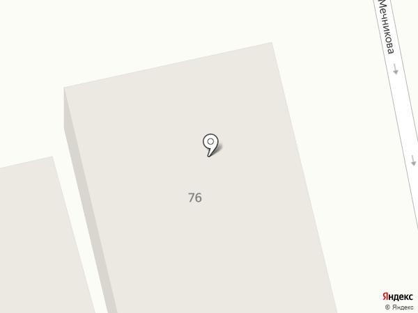 Триштекс на карте