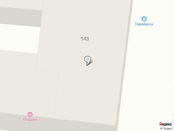 Автоключ на карте