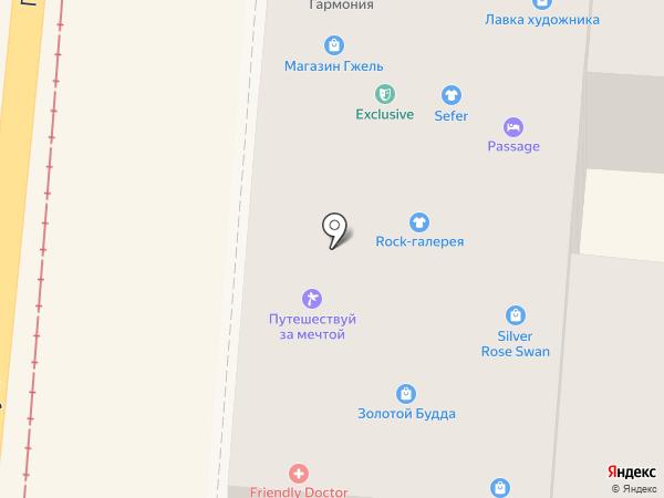 РемТех на карте