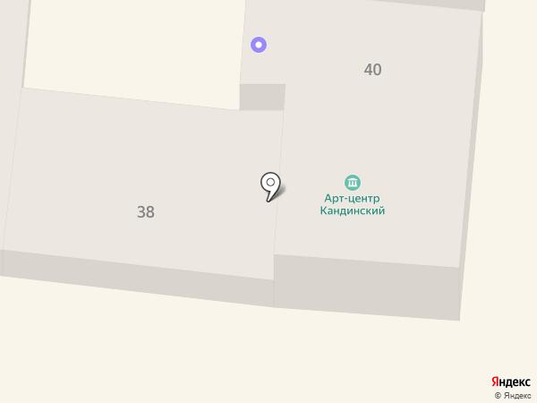 Geografia на карте