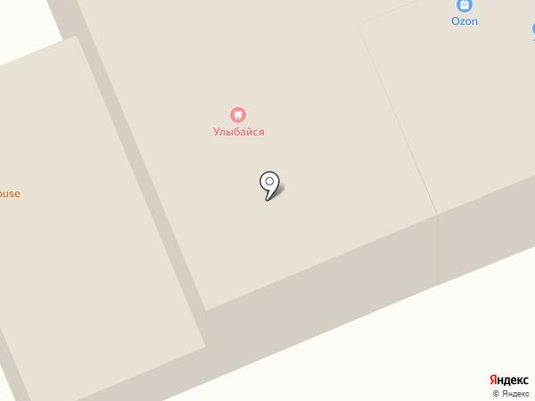 Управление коммунальным хозяйством Администрация городского поселения Отрадненское на карте