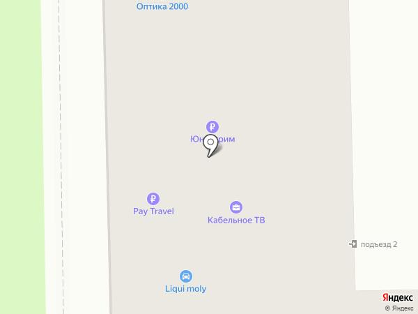 НКС на карте