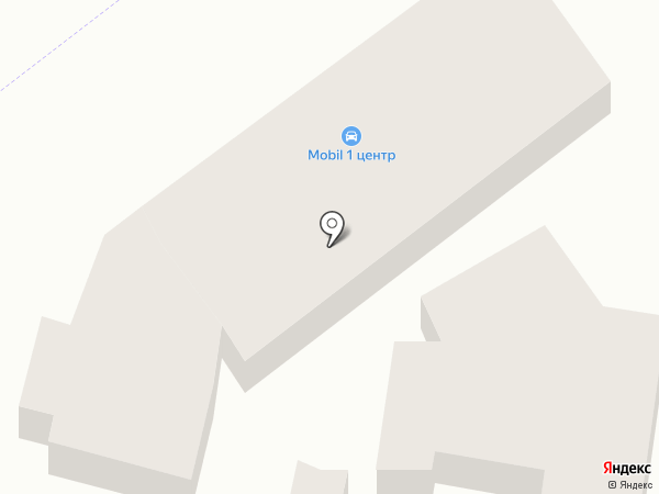 Mobil1 center на карте