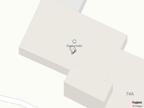 Одеслифт на карте