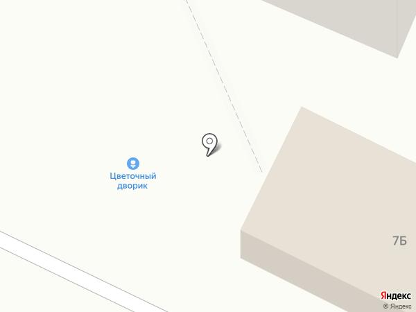 Магазин зоотоваров на ул. Энергетиков на карте