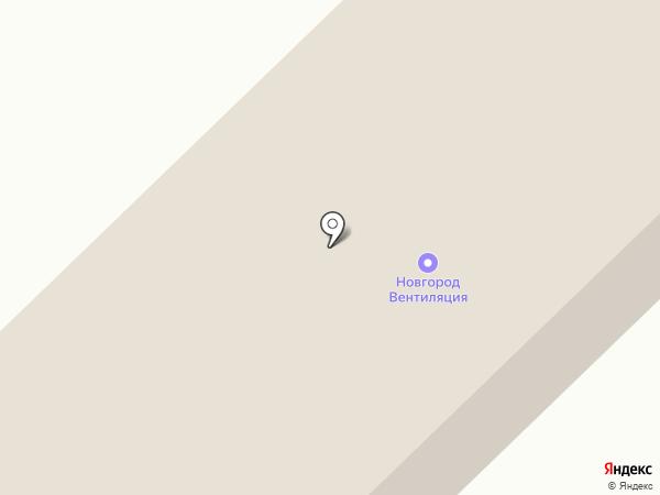 Новгород Вентиляция на карте