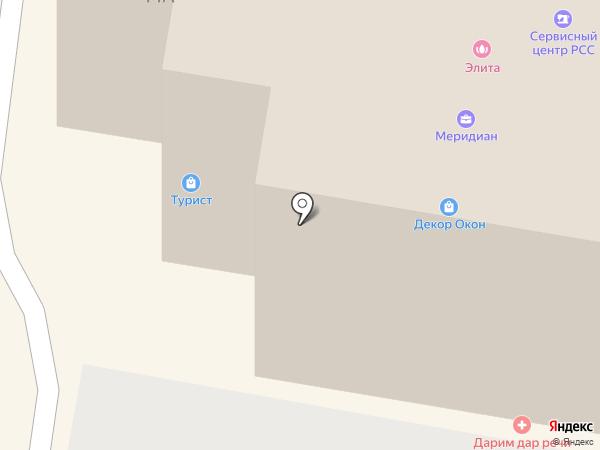 Центр противопожарных услуг на карте