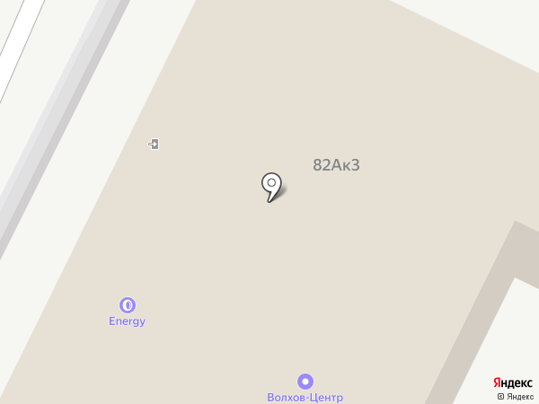 Волхов-Центр на карте