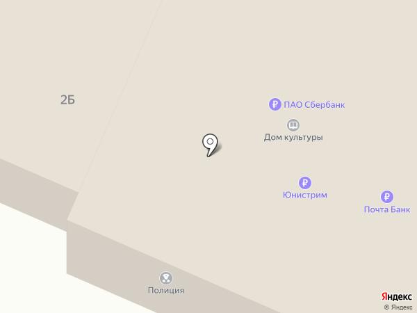 Трубичинский сельский Дом Культуры на карте