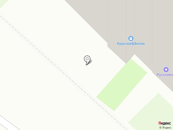 Магия соли на карте