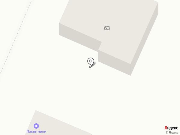 Гранит-Декор на карте