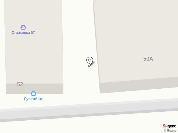 Суперавто на карте
