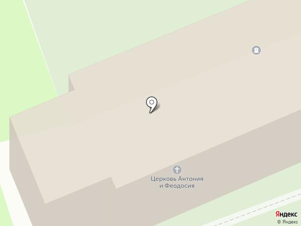 Церковь Антония и Феодосия Печерских на карте