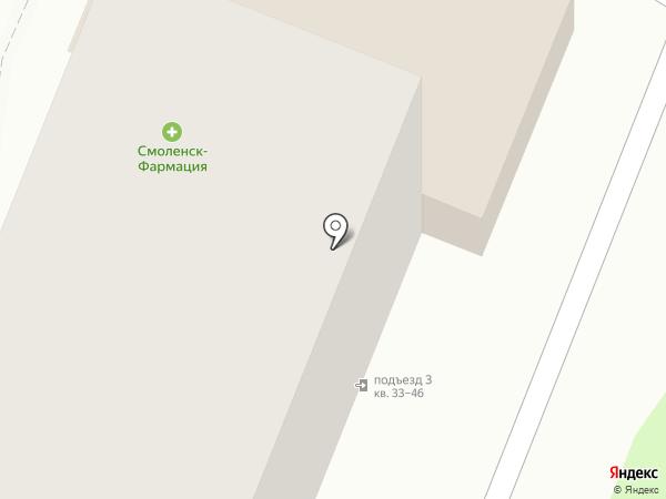 Смоленск-Фармация на карте