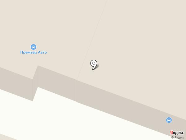 Премьер Авто mitsubishi на карте