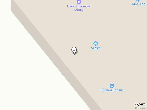 FastCar на карте