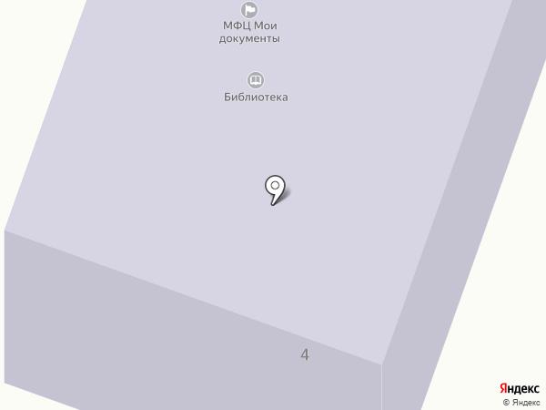 Межпоселенческая центральная библиотека Брянского района на карте