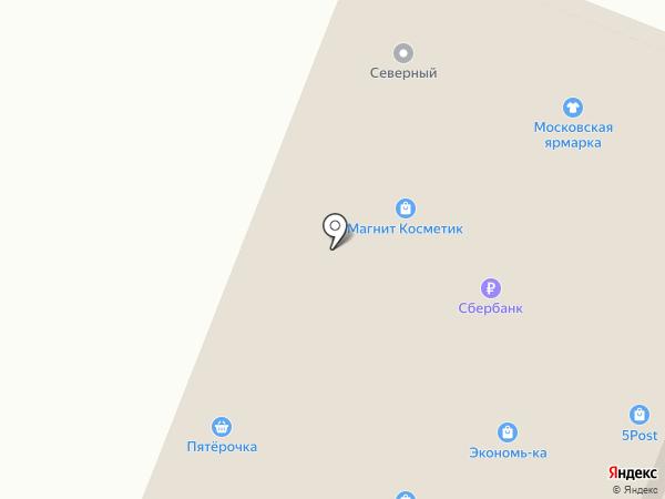 Северный рынок на карте
