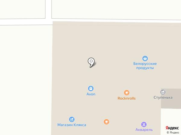 Акварель на карте