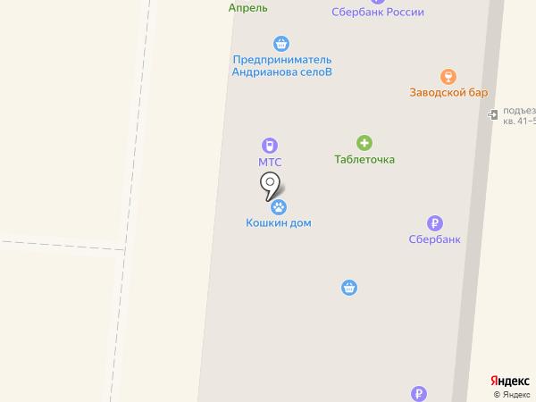 Горячий хлеб на карте