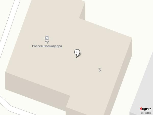 Россельхознадзор на карте