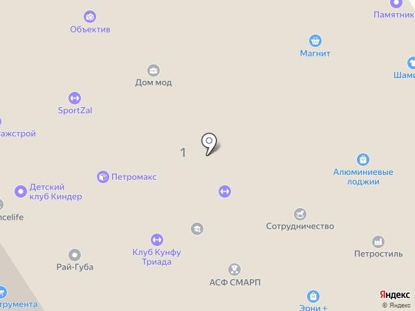 СМАРП, ООО, служба мониторинга на карте