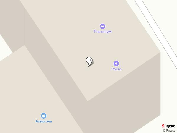 Вега-Союз на карте