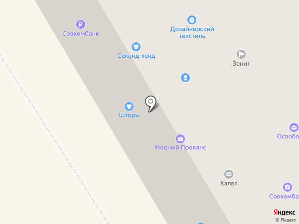 Азбука Ремонта на карте