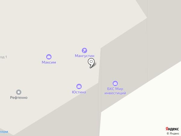 Центр международного обмена на карте