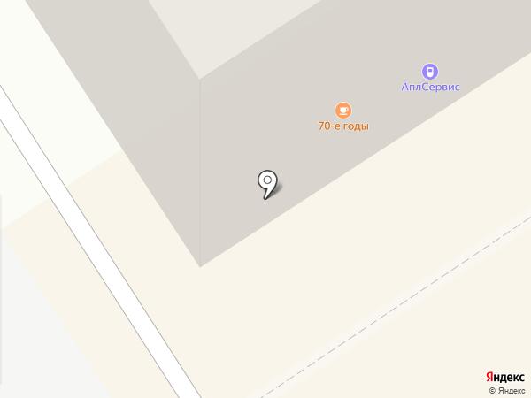 Aplservice на карте