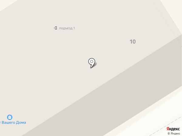 Невское, 54, ТСЖ на карте