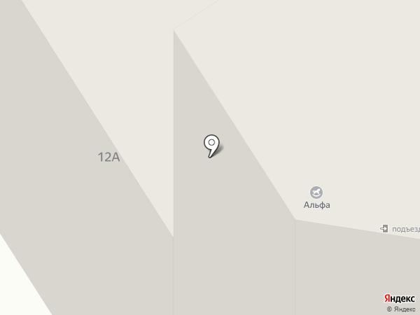 Добрый сапожник на карте