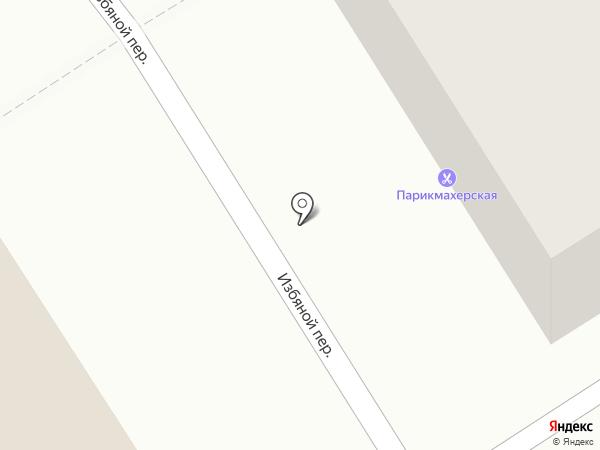 Эрика на карте