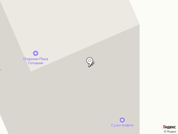 Sushi Mafia на карте