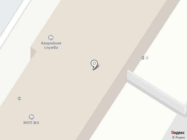 Аварийная ремонтная служба Володарского района на карте
