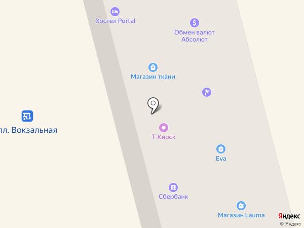 Territoria на карте
